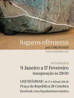 Lugares Efémeros | exposição fotografia | © Carlos Dias